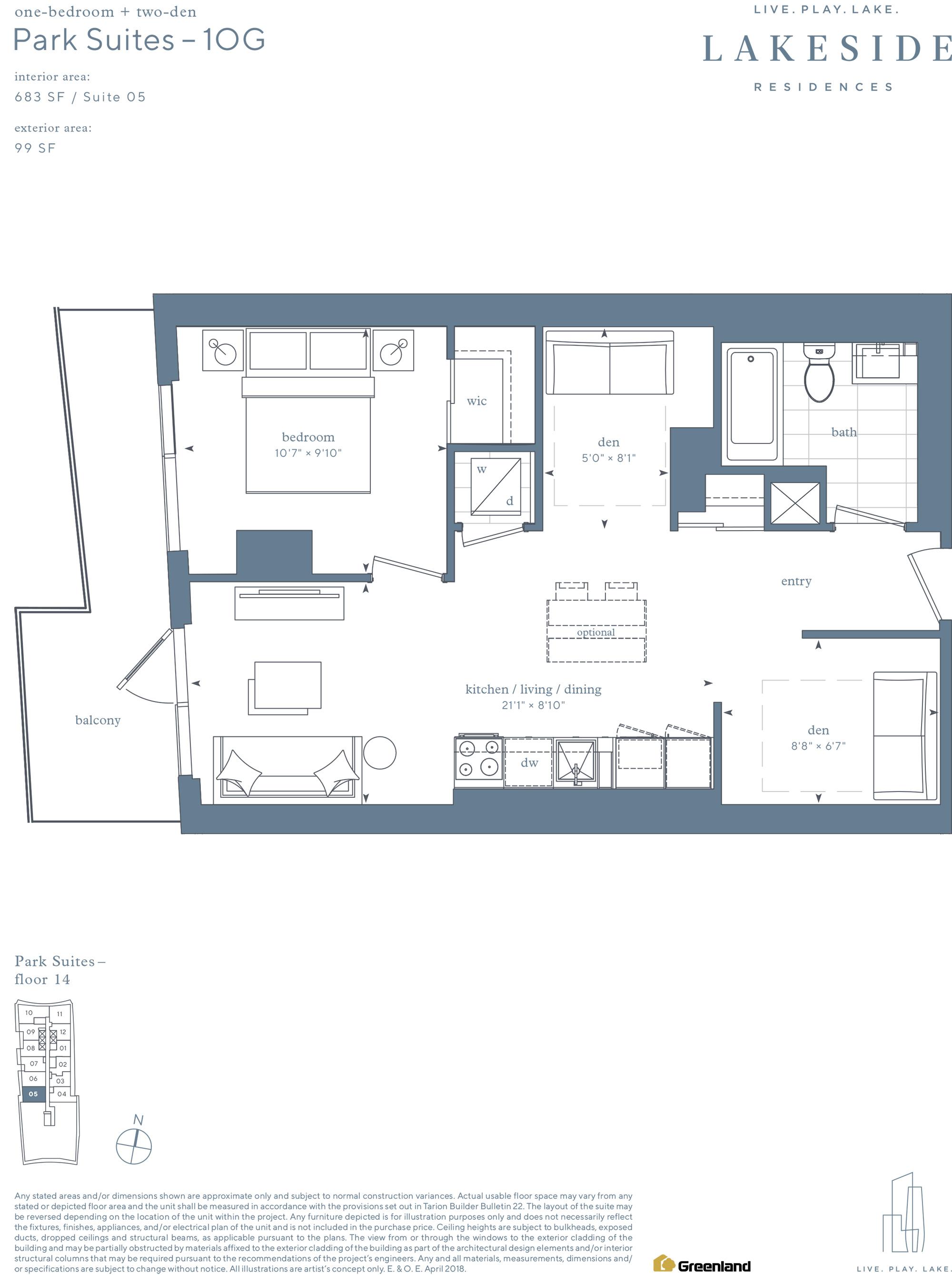 Park Suites 1B+2D