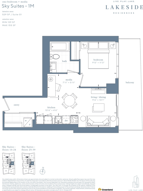 Sky suites Floor Plans March